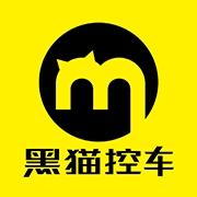 东莞市黑猫信息科技有限公司