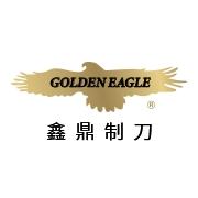 鑫鼎制刀(深圳)有限公司