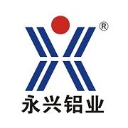 廣東永興鋁業科技發展有限公司