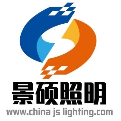 深圳市景碩照明科技有限公司