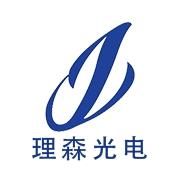 东莞市理森光电科技有限公司
