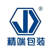东莞市精端包装科技有限公司