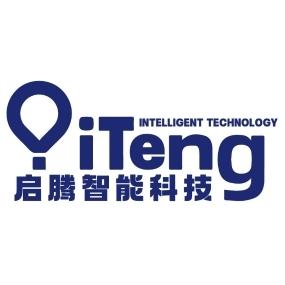 东莞市启腾针织有限公司