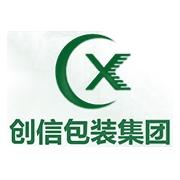 深圳市創信包裝材料科技有限公司