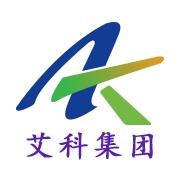 深圳市艾科智能供應鏈管理有限公司
