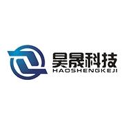 东莞市昊晟自动化设备科技有限公司
