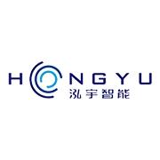 东莞泓宇智能装备有限公司