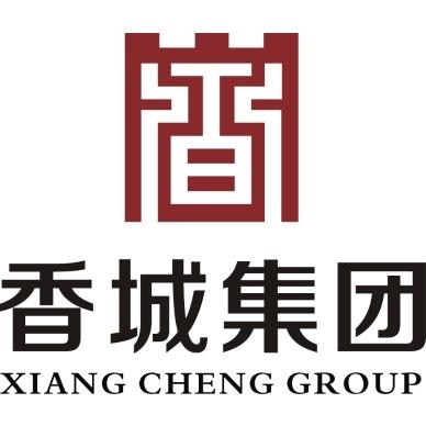 广东香城集团有限公司