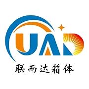 深圳市联而达机电制品有限公司