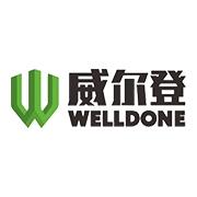 威爾登環保設備(長沙)有限公司
