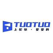 广东驼驮网络科技有限公司