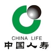 中国人寿保险股份有限公司东莞分公司城区营销服务部邬小姐
