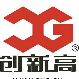 广东省创新高焊接设备有限公司