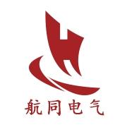 东莞市航同电气技术有限公司