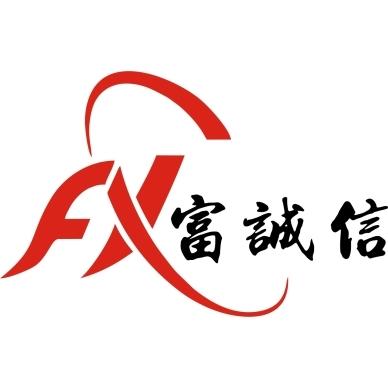 东莞富诚信通讯科技有限公司