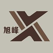 东莞市旭峰机电工程有限公司