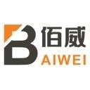 东莞市佰威照明科技有限公司
