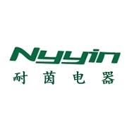 中山市耐茵电器有限公司