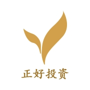 东莞市正好实业投资有限公司