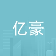 东莞市亿豪磁性材料有限公司