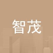 东莞市智茂自动化设备有限公司