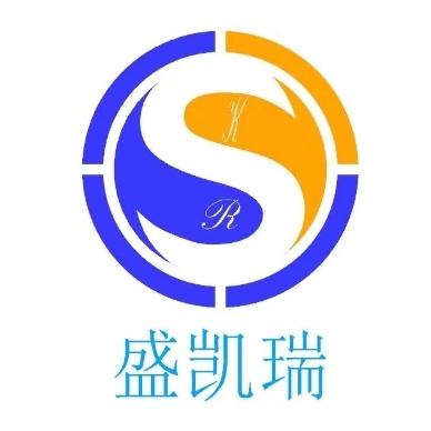 东莞盛凯瑞科技有限公司