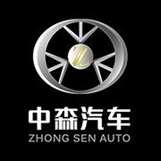 东莞市中森汽车维修服务有限公司