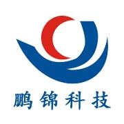 东莞市鹏锦机械科技有限公司