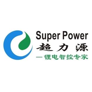 深圳市超力源科技有限公司