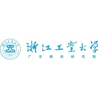 广东群欣工业技术协同创新研究院有限公司
