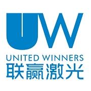 深圳市联赢激光股份有限公司