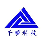 广东千瞬光电科技有限公司