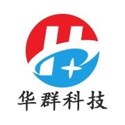 东莞市华群科技有限公司