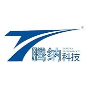 广东腾纳智能科技有限公司