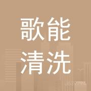 深圳市重子声学科技有限公司
