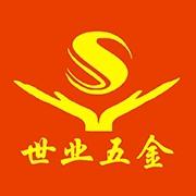 东莞市世业五金科技有限公司