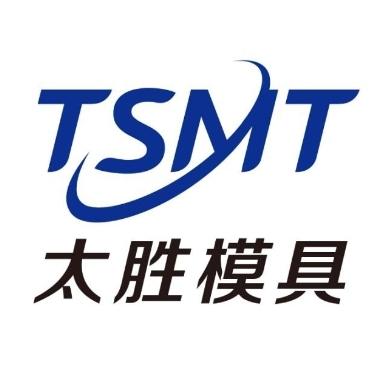东莞市太胜模具科技有限公司