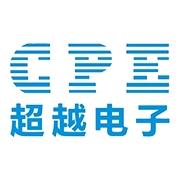 江西省高新超越精密电子有限公司