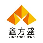 广东鑫方盛电子商务有限公司