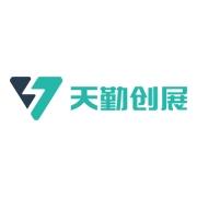 深圳市天勤創展機電設備有限公司
