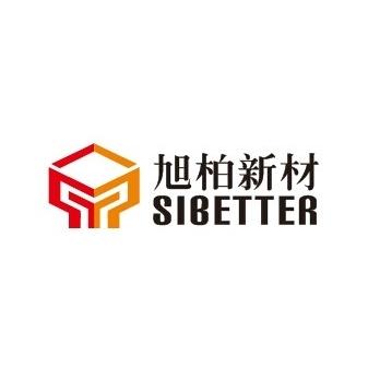 东莞市旭柏新材料科技有限公司