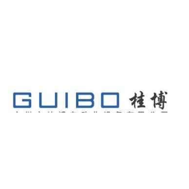 广州桂博自动化设备有限公司