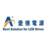 深圳爱德光电源有限公司