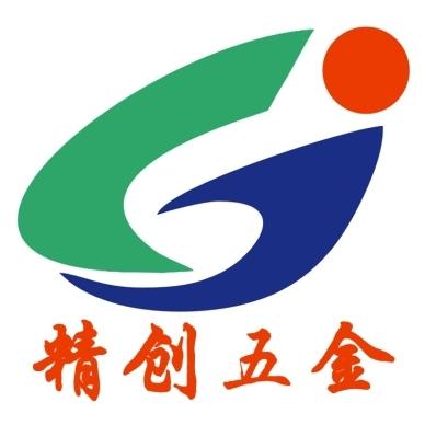 东莞精创五金科技有限公司