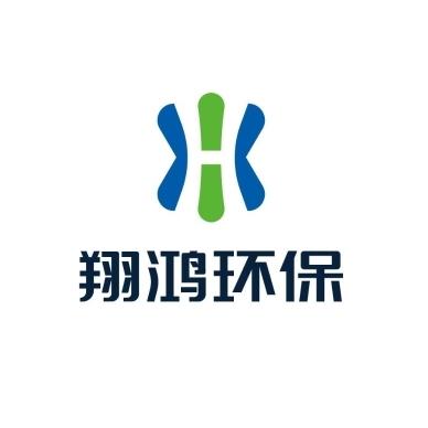 东莞市翔鸿环保科技有限公司