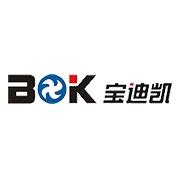 深圳市宝迪凯科技有限公司