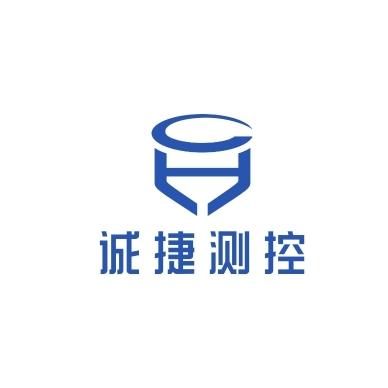 东莞市诚捷测控技术有限公司