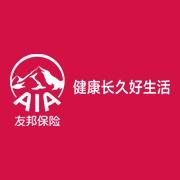 友邦人寿保险有限公司广东分公司东莞支公司中天营销服务部黄先生