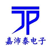 東莞市嘉沛泰電子有限公司