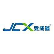 东莞市竞成鑫电子设备有限公司